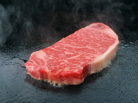 Japanese black hide beef sirloin steak