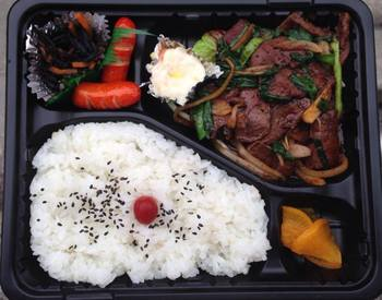 Sautéd liver and green onion lunch box