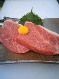 Yamato beef Ichibo (aitchbone) steak