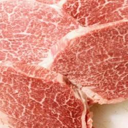 Carefully-selected 'Here'beefsteak