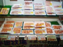 Special Sangenton pork